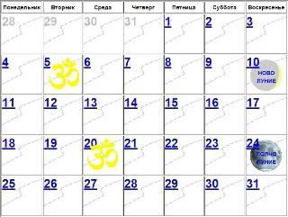 Новый год по китайскому календарю 2014 начинается