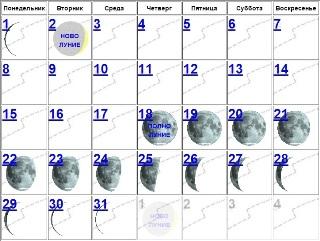 Календарь на 2014 год и распечатать