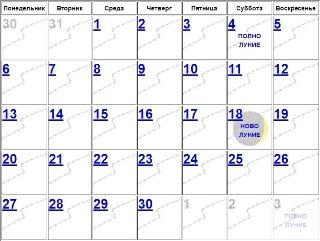 Картинки календаря на 2015 год по месяцам