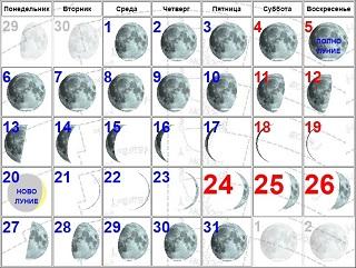 Календарь отдыха на июль 2020